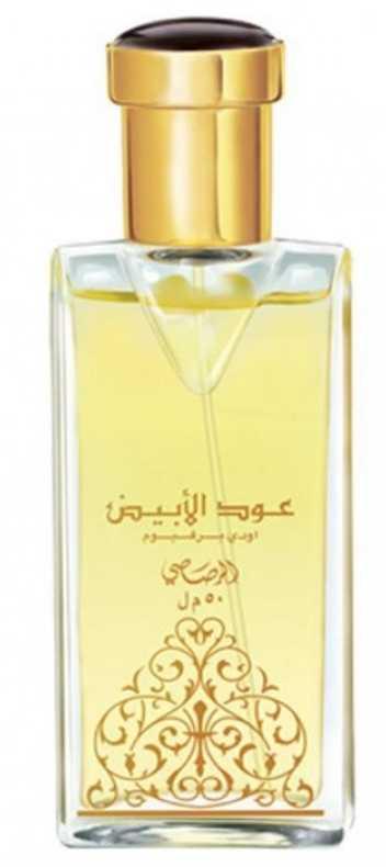 Oud al Abiyad